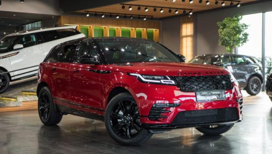 Range Rover Velar R-Dynamic S  2.0d  240ps