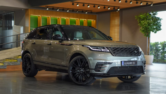 Land Rover Range Rover Velar R-Dynamic HSE 3.0d AWD